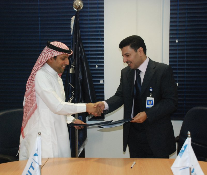 Signing the Memorandum of understanding between Saudi Electricity Company and NIT